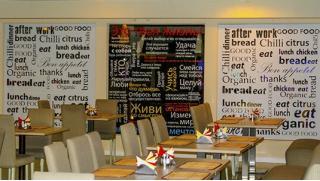 Купон в ресторан! Отдых в семейном кафе «Радуга» или проведение банкета для компании гостей со скидкой 50%!