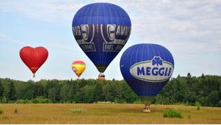 Купон на воздушный шар! Полет на воздушном шаре для одного, двоих или четверых в клубе «Аэронавтика» со скидкой 50%