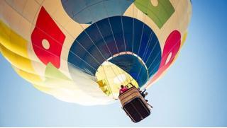 Серпухов и воздушный шар! Полеты для одного, двоих или троих от воздухоплавательного клуба «АэроКвест»! Скидка 55%