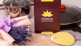 Бесплатные купоны! Скидка на весь ассортимент продукции магазина Kwik & Klin! Салфетки для посуды, стекол, кухни, уборки и не только!