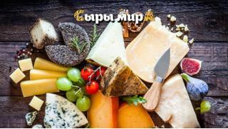 Купить конфеты с сыром! Корзины с сырами, европейскими изысками и сырными конфетами, сыр поштучно от «Сыры мира»!