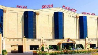 Отдых в Армении в отеле Sochi Palace 4 для двоих или четверых со скидкой 50%! Заезды до 31.12.2019! С завтраками и экскурсиями!