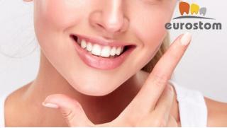 Комбо «Белоснежная улыбка»! Отбеливание Amazing White и профессиональная гигиена полости рта по Евростандарту!